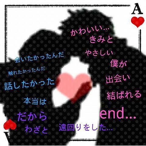 (ノ_・,)