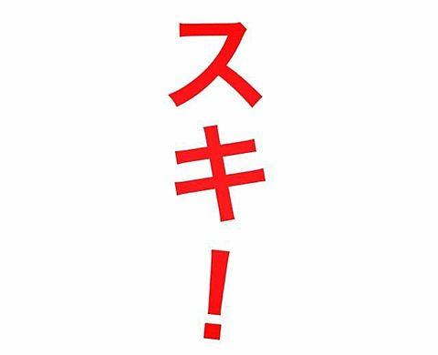 嵐ファンの皆様へ 質問の画像(プリ画像)