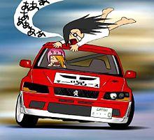 おもしろの画像(おもしろ かわいい 貞子に関連した画像)