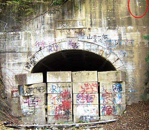 トンネル 旧 犬鳴