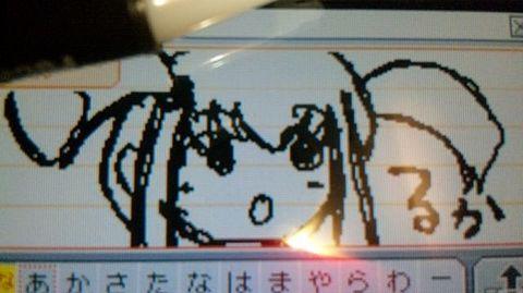 遊戯王の画像(プリ画像)