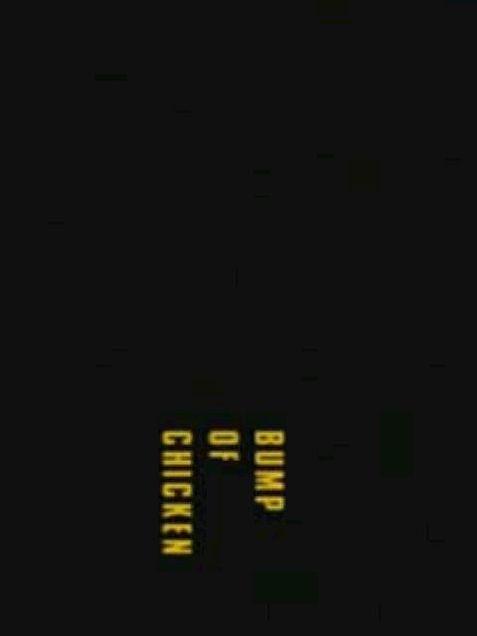 BUMP OF CHICKENの画像(プリ画像)
