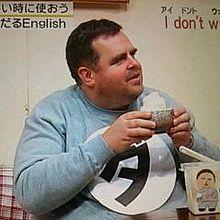 ダルさんの画像(だるだるEnglishに関連した画像)