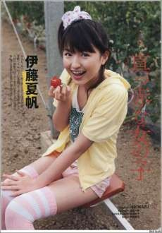Images of 伊藤夏帆