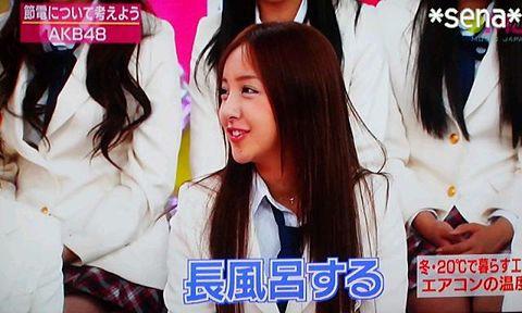 板野友美 ともちん AKB48の画像(プリ画像)