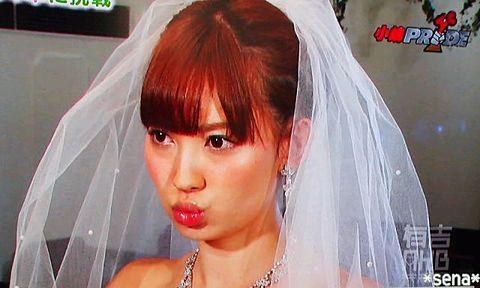 小嶋陽菜 こじはる AKB48 有吉AKB共和国の画像(プリ画像)