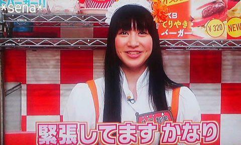 中塚智実 クリス ともちゃん AKB48の画像 プリ画像