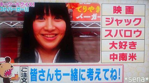 中塚智実 ともちゃん クリス AKB48の画像(プリ画像)