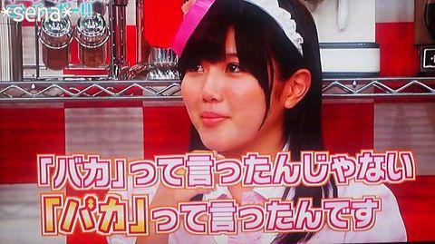 宮崎美穂 みゃお 宮男 AKBINGOの画像(プリ画像)