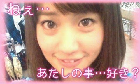 大島優子 コリス ゆうこ AKB48の画像(プリ画像)
