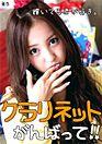 AKB48 板野友美ともちん 部活画像クラリネット プリ画像