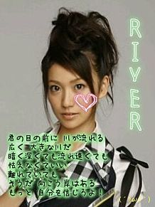 AKB48 大島優子 コリス 自作の画像(コリスに関連した画像)
