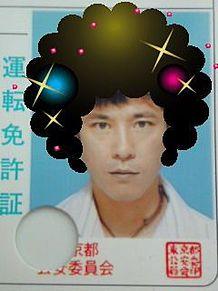 西村和彦の画像 p1_8