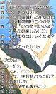 リボーン 武シリーズ プリ画像