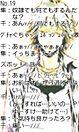リボーン 隼人シリーズ※エロ プリ画像