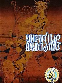 王ドロボウJING/KING OF BANDIT JING プリ画像