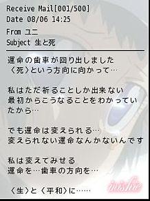 ユニ/リボーンの画像(プリ画像)