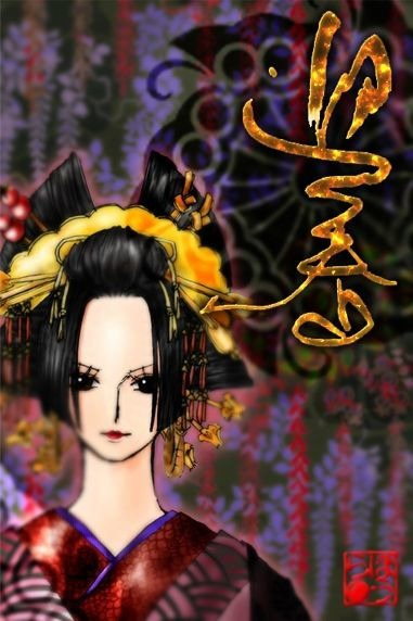 王下七武海の画像 p1_18