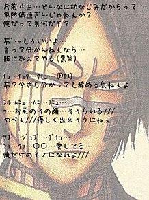 渡辺真由美の画像 p1_4
