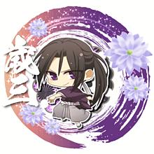 土方さん 和風アイコンの画像(土方歳三に関連した画像)
