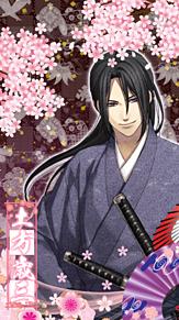 薄桜鬼🌸春の壁紙🌸土方歳三の画像(土方歳三に関連した画像)