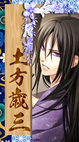 薄桜鬼 土方さん壁紙の画像(土方歳三に関連した画像)