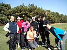 博多華丸 ゴルフの画像(博多華丸に関連した画像)