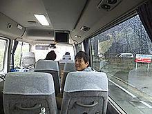 博多華丸の画像(博多華丸に関連した画像)