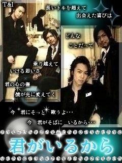 EXILE TAKAHIRO,SHOKICHIの画像(プリ画像)