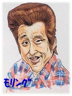 ディラン・マッケイ☆なだぎ武☆の画像 プリ画像