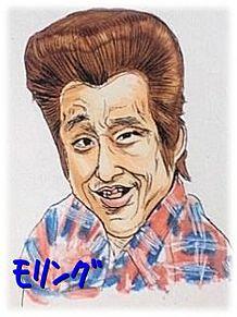 ディラン・マッケイ☆なだぎ武☆の画像(なだぎ武に関連した画像)