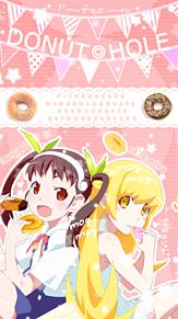 ドーナツの日!の画像(プリ画像)