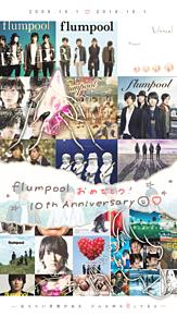 10th Anniversary!の画像(小倉誠司に関連した画像)