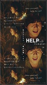 HELP .の画像(flumpoolに関連した画像)