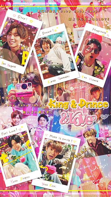 &LOVE / King&Prince 💖の画像(プリ画像)
