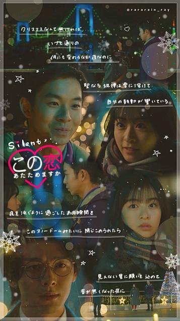 silent .の画像(プリ画像)