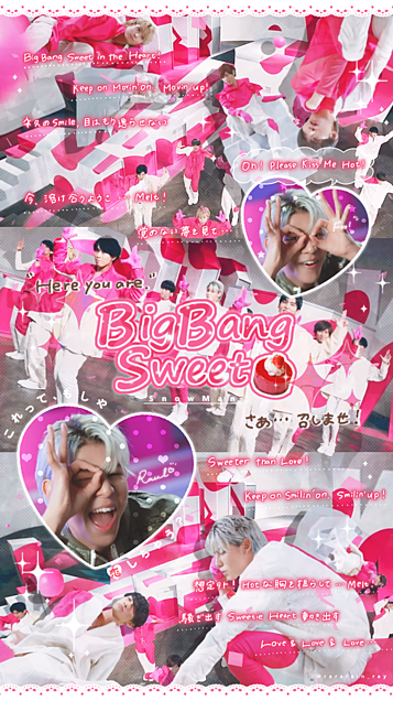 Big Bang Sweet *の画像(プリ画像)