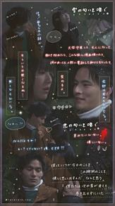 ウチカレの画像(岡田健史に関連した画像)