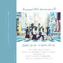 13th Anniversary !の画像(anniversaryに関連した画像)