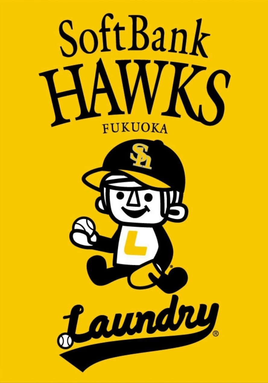 Laundry ホークス 33875072 完全無料画像検索のプリ画像 Bygmo