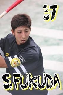 福田秀平の画像 p1_9