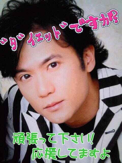 稲垣吾郎の画像 p1_31
