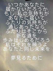 恋・恋愛・恋画像・叶う・待ち受けの画像(恋 叶う 待ち受けに関連した画像)