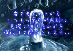 スキマスイッチ 雨待ち風 歌詞の画像(プリ画像)