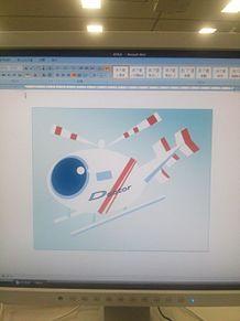 山下智久 コードブルー ヘリの画像(プリ画像)