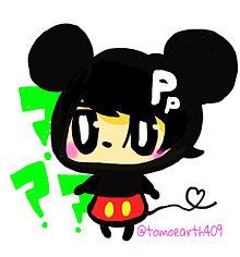 山Pミッキー 今日はミッキーの誕生日!!の画像(プリ画像)