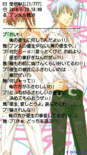 ブン 太 夢 小説 丸井