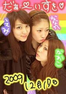 赤谷奈緒子の画像 p1_5