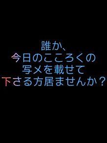 大東俊介no titleの画像(大東俊介に関連した画像)