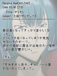 杏子様リクエスト D・スペードver メル画の画像(プリ画像)